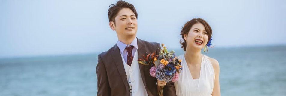 沖縄フォトウェディング、プロフィール、記念撮影・婚活相談など結婚に関するご相談お待ちしております。